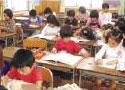 小学生学習 授業風景