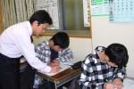 多加木教室 授業風景