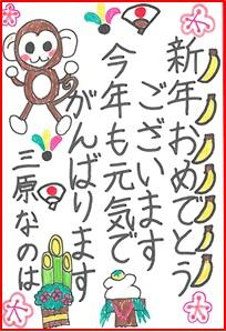 mihara-nanoha